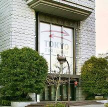 東証 東京証券取引所