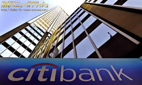 シティバンク銀行 CITI BANK