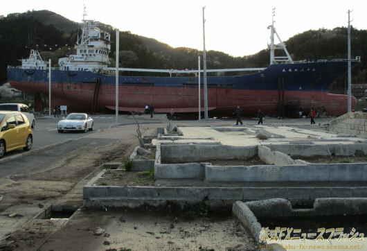 東日本大震災 宮城県 気仙沼 打ち上げられた船 漁船