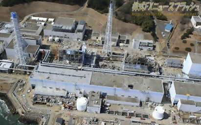 福島第1原発事故 福島第1原子力発電所事故