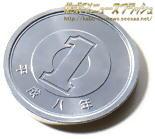 1円 1円玉 1円硬貨
