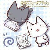 携帯ゲーム機 ニンテンドーDS プレイステーション・ポータブル