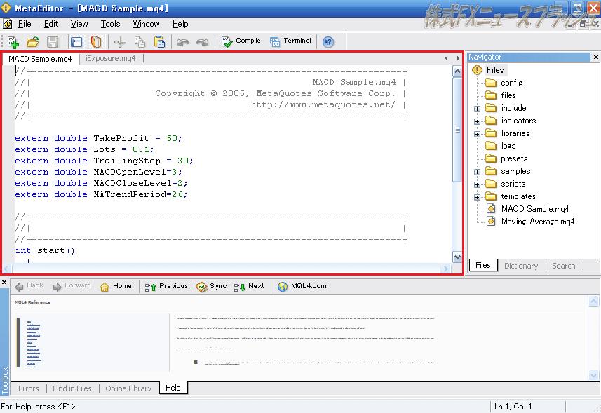 MetaTrader メタトレーダー MetaEditor メタエディタ