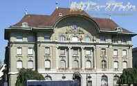 スイス国立銀行 スイス中央銀行 SNB