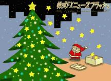 クリスマス Xmas